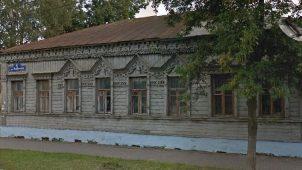 Дом Куприяновых, середина XIX в., началоХХв.