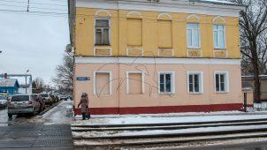 Главный дом, усадьба городская, первая половина XIX в.
