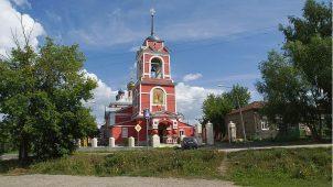 Церковь мучеников Флора и Лавра, 1859-1869 гг.