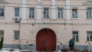 Дом жилой, 1830-е гг.