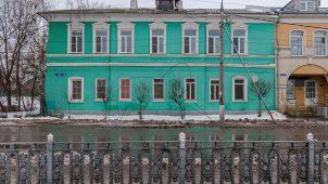 Дом Богдановых, середина XIX в.