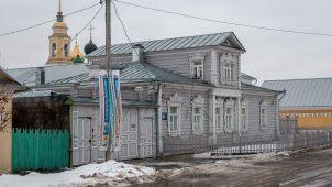 Дом жилой, конец XIX — начало ХХ в.