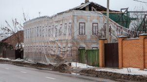 Усадьба городская: главный дом, вторая четверть XIX в.
