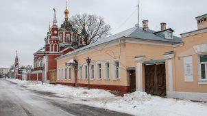 Главный корпус, начало XIX в., почтовый дом