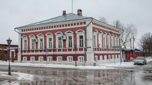 Главный дом, XVIII – начало XIX вв., усадьба городская