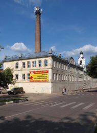 Фабрика шерстяная Ново-Ногинская