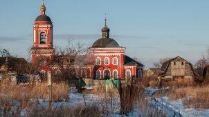 Церковь Воскресения Словущего, 1859 г., усадьба «Сертякино»