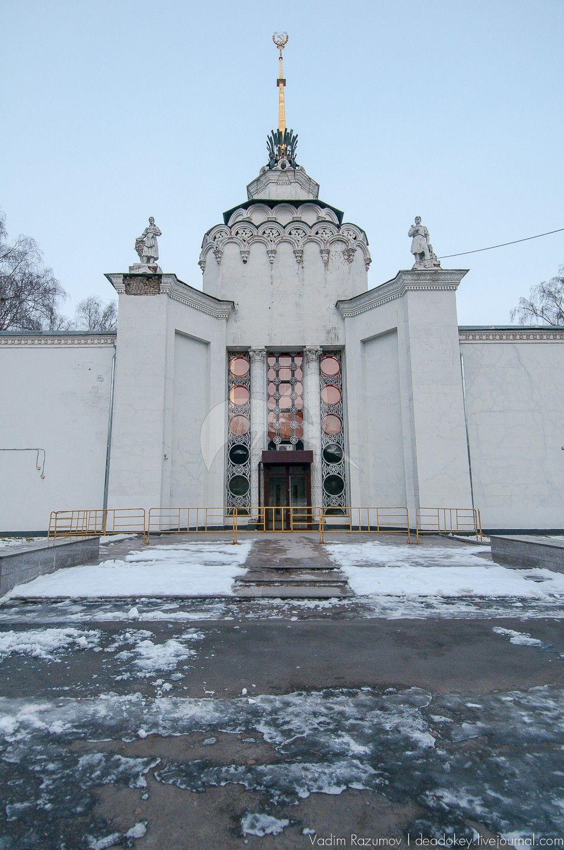 Павильон «Центросоюз», 1954 г., архитекторы Кликс Р.Р., Виленский Б.С., комплекс Всесоюзной сельскохозяйственной выставки