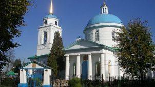 Церковь Казанской иконы Божией Матери, 1825-1838 г.