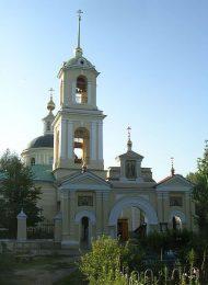 Церковь Апостолов Петра и Павла, 1817 г., вторая половина XIX в.