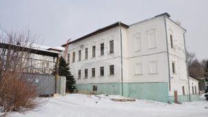 Дом Коншина, 2-я половина XVIII в., XIX в.