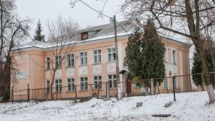 Главный дом, усадьба городская, третья четверть XIX в.