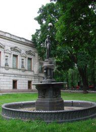 Фонтан, городская усадьба, 1898-1912 гг.