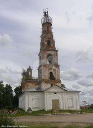 Церковь Вознесения Господня, 1817 г., вторая половина ХIХ в.