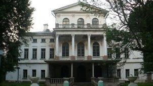 Усадьба Головкина «Северское»: 1. Главный дом, начало ХIХ в.; 2. Парк, вторая половина XVIII — нач. ХIХ вв.