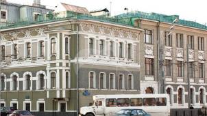 Доходный дом, 1901 г., арх. Ф.О. Шехтель