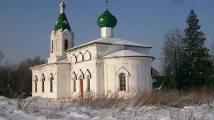 Церковь великомученика Георгия Победоносца, конецXIXв.