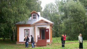 Дом для прислуги, усадьба «Мелихово»