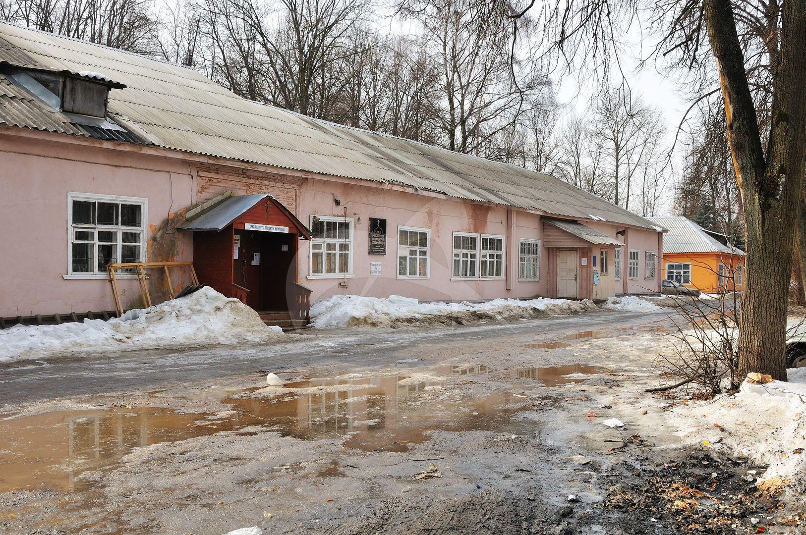 Главный дом, усадьба Крафта А.Н. «Костино», нач. ХХ в.