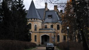 Главный дом, усадьба С.Т.Морозова «Успенское», в которой в 1897г. жил художник Левитан Исаак Ильич и бывал писатель Чехов Антон Павлович