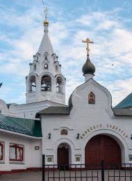 Церковь Никиты за Яузой: комплекс трех церквей, XVI в., XVII в., XVIII в. Шатровая колокольня, XVII в.