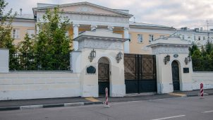 Ограда с воротами, начало XIX в., городская усадьба, конец XVIII в. — начало XIX в. с палатами XVII в.