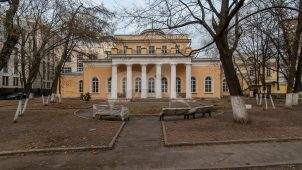 Дом Леонтьевых, начало XIX в., арх. А.Г. Григорьев
