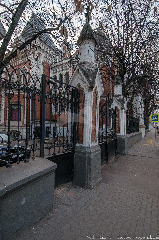Ограда, особняк с корпусом служб и оградой, 1896 г., арх. А.Э.Эрихсон