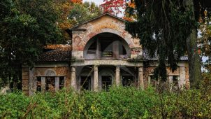Главный дом, усадьба «Ляхово», конец XVIII — начало ХIХ в.