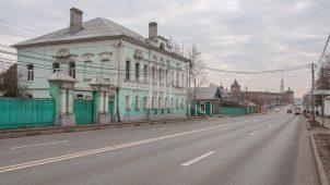 Главный дом, 1840-е гг., усадьба городская первая половина XIX в. — вторая половина ХIХ в.