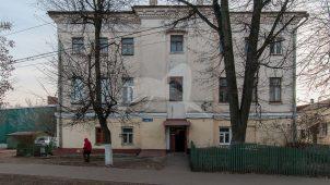 Главный дом, вторая половина XVIII-XIX вв., усадьба Левина