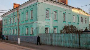 Дом Вдовиных, начало XIX в.