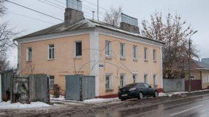 Дом жилой, начало XIX в.