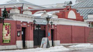 Хозяйственный корпус, конец XIX – начало ХХ в., усадьба Колчинского