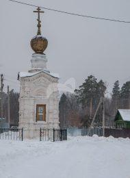 Часовня-столп Казанской иконы Божией Матери, 1905 г.