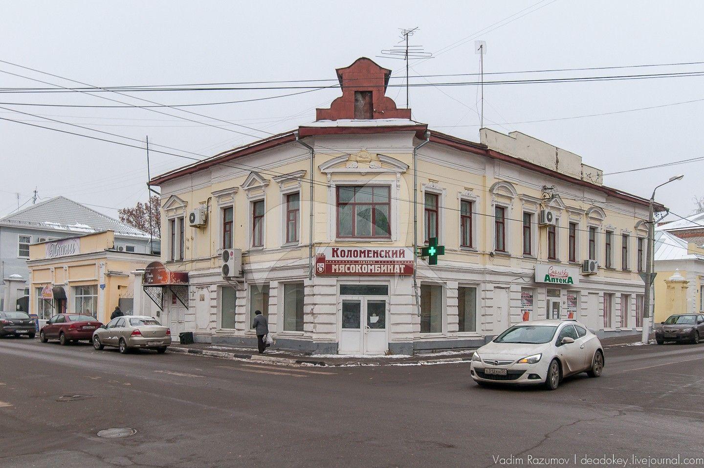 Магазин, конец XIX в., комплекс торговых зданий