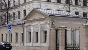Западный флигель, городская усадьба, начало XIX в., арх. О.И. Бове