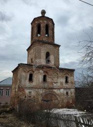 Колокольня, Распятский монастырь