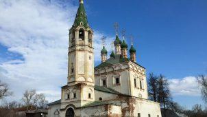 Церковь Троицкая, XVIII в.