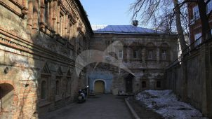 Палаты Ивана Мазепы, XVII в.