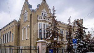 Главный дом, 1901 г., 1940-е гг., техник архитектуры К.Г. Трейман