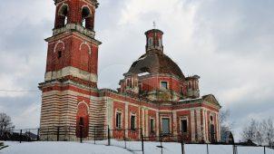 Церковь Рождества Христова, 1775 г., конец XVIII в.