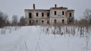 Главный дом, усадьба «Авдотьино», в которой жил и в 1818 г. умер просветитель Новиков Николай Иванович