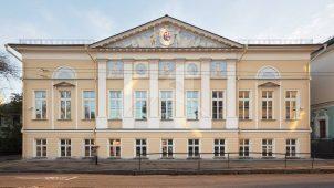 Дом Куракина, конец XVIII в., с интерьерами, арх. М.Ф. Казаков