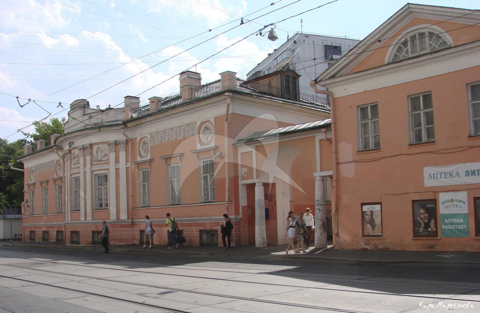 Комплекс, дом с двумя флигелями и воротами, конец XVIII в., по проекту М.Ф. Казакова