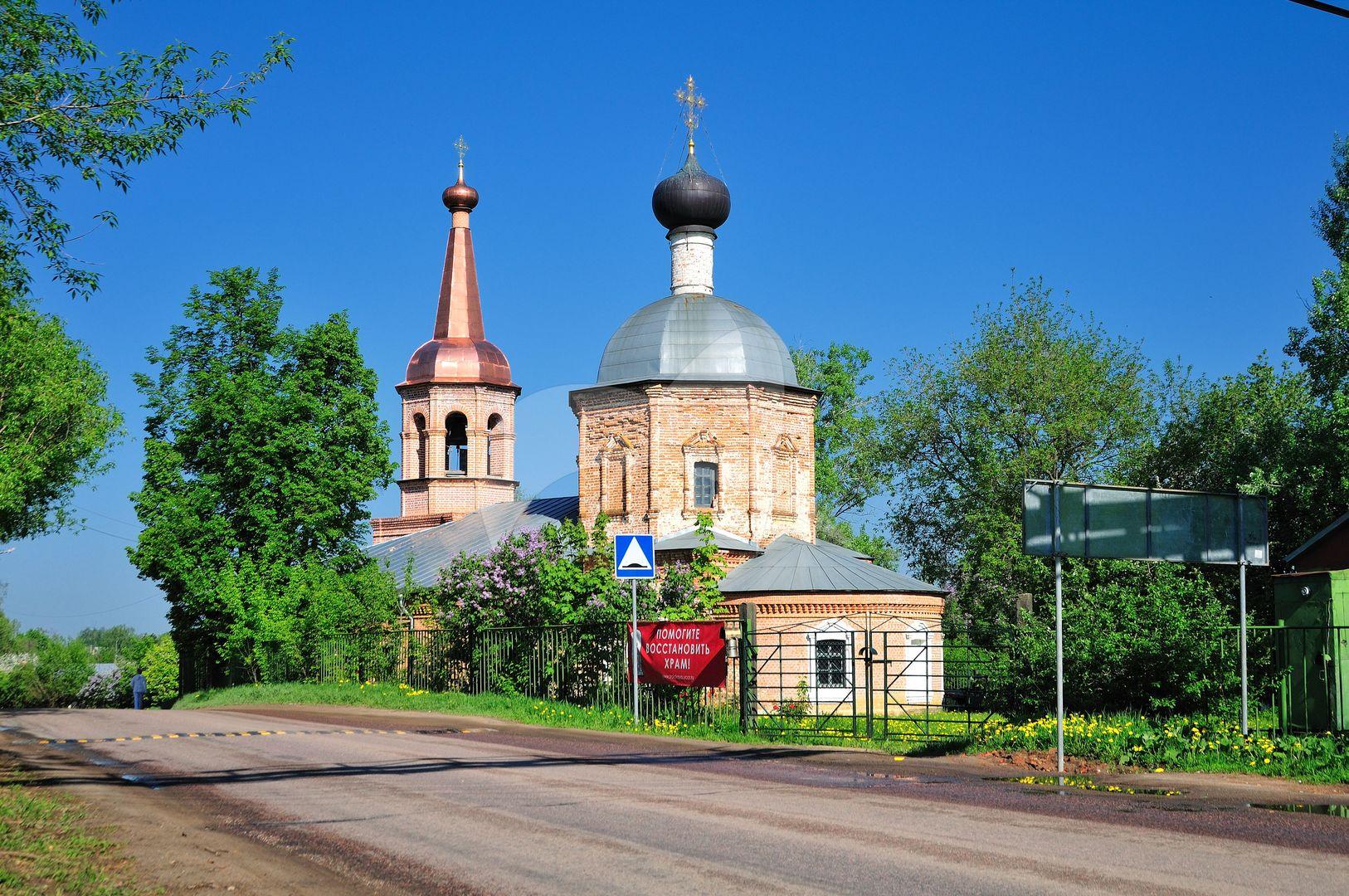 Церковь Святой Троицы, 1713 г., вторая половина XIX в., усадьба «Троицкое-Ордынцы»