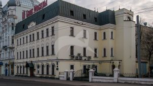 Жилой дом, XIX в.