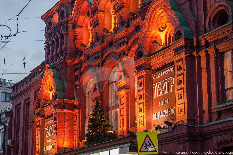 Городская усадьба (Глебовых-Стрешневых), вторая половина XVIII в., перестроена в 1884 г., арх. Ф.Н.Кольбе, К.В.Терской