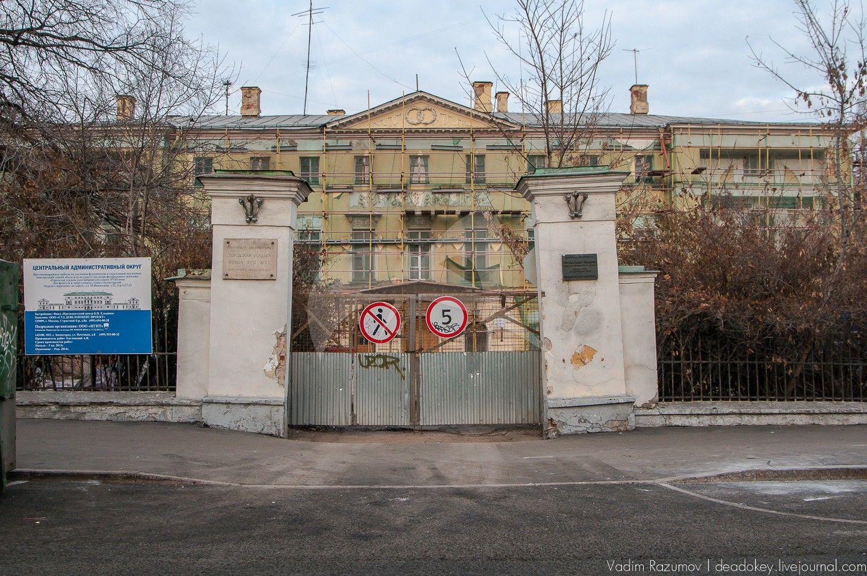 Главный дом, городской усадьбы Долгоруковых-Бобринских, конец XVIII в. Интерьеры и живописные плафоны начала XIX в.