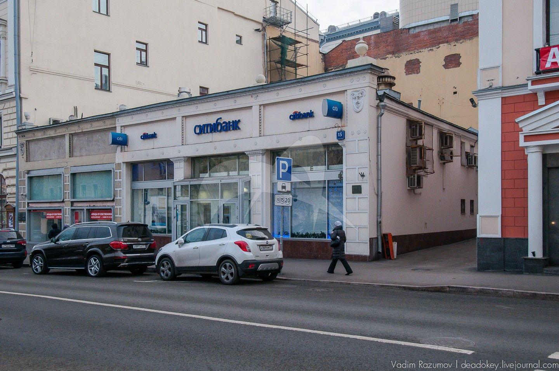 Дом, в котором помещался книжный магазин «Лавка имажинистов». В 1919-1921 гг. здесь работал поэт С.А. Есенин